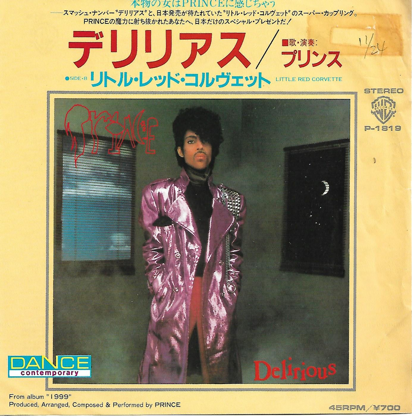 7 Prince Delirious Little Red Corvette Rare Japanese Prom