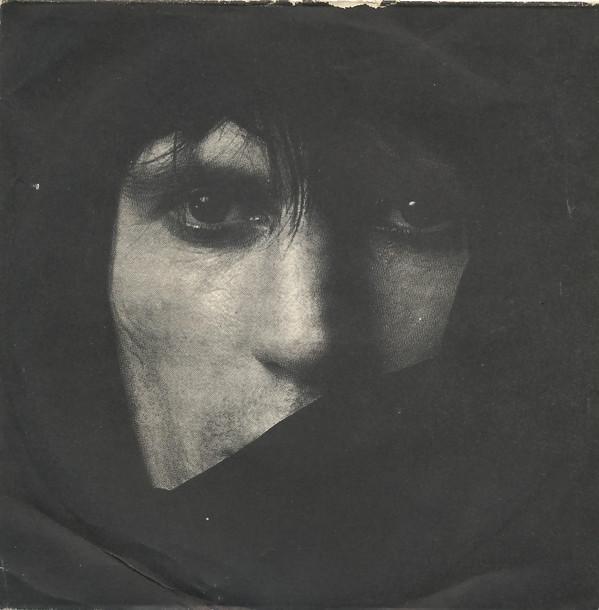 SHEIK, BABY SHEIK  VOL: 1    Rare 1981