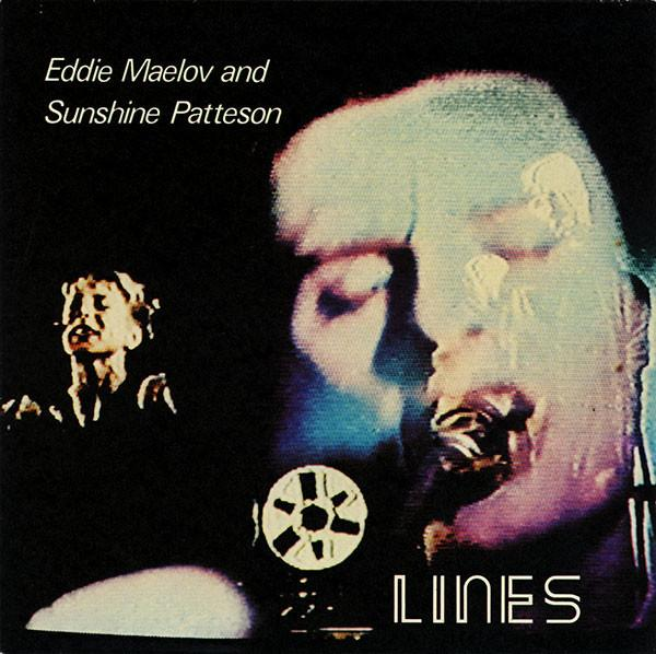 LINES / The Last bouquet    Rare 1982 minimalistic synthpop