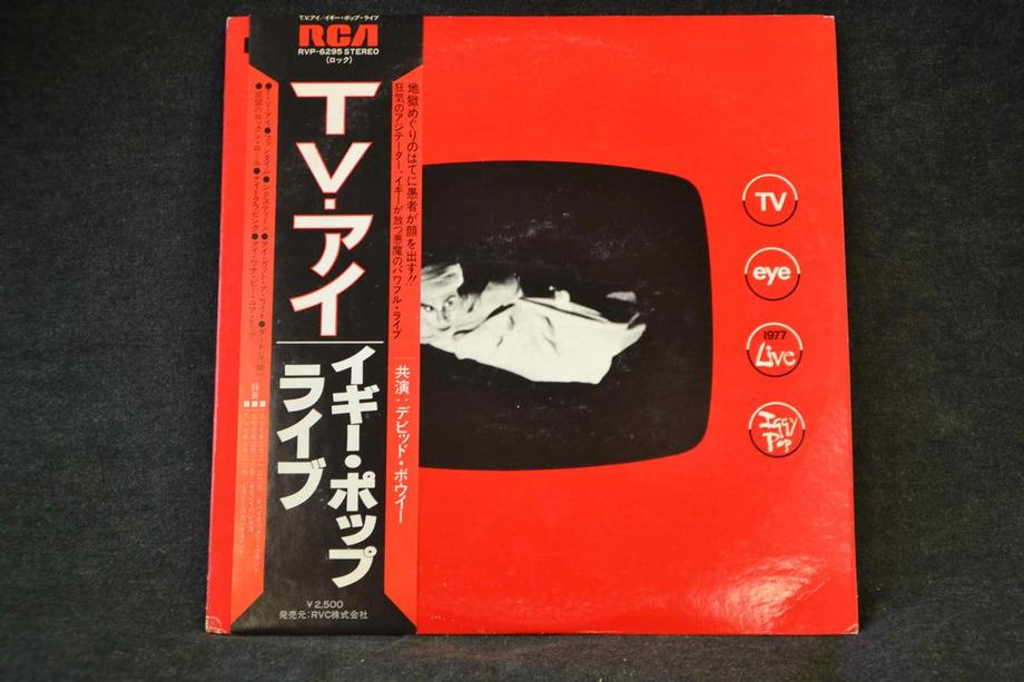 TV EYE 1977 LIVE Jap press w OBI and fold out insert w lyrics Ex