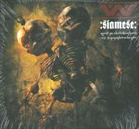 SIAMESE:    vinyl !