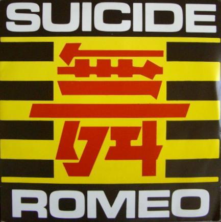 SUICIDE ROMEO/ Modernes Romance     French original 1980 unplayed