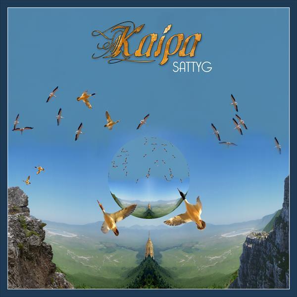 SATTYG     Limited Edition incl, CD, Gatefold sleeve