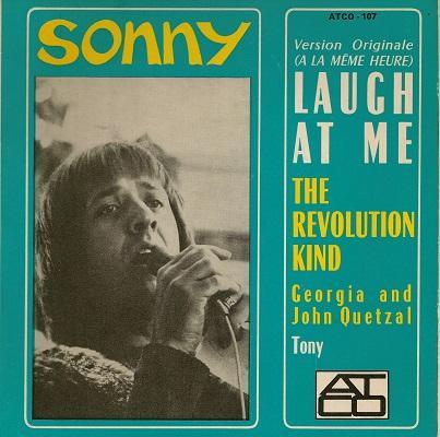 LAUGH AT ME E.P.    French original