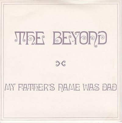 MY FATHER'S NAME WAS DAD / Grey   UK original