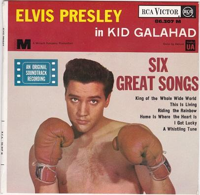 KID GALAHAD E.P.   French pressing