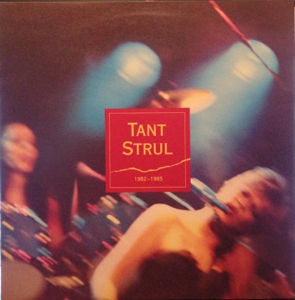 1982-1985 Compilation