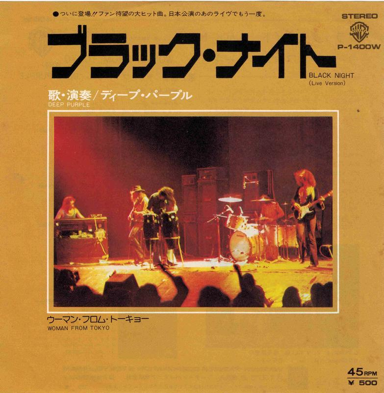 BLACK NIGHT (LIVE) / Woman From Tokyo