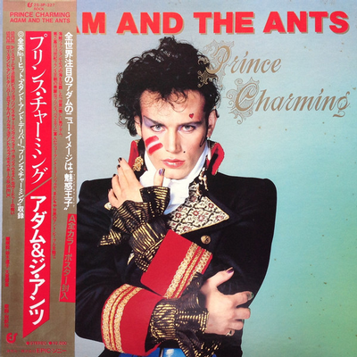 ADAM & THE ANTS - PRINCE CHARMING Japanese Original Pressing With OBI, Lyrics Insert & Poster (LP)