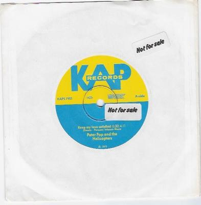 """PETER POP & THE HELICOPTERS - AFTER SCHOOL / KEEP MY LOVE SATISFIED Rare Gessle project, promo sticker on label (7"""")"""