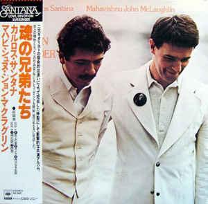 CARLOS SANTANA & MAHAVISHNU JOHN MCLAUGHLIN - LOVE DEVOTION SURRENDER (JAP) 1977 Re-issue (LP)