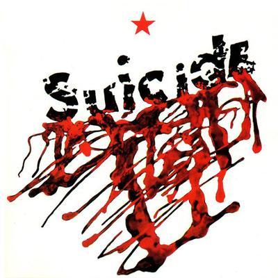 SUICIDE - S/T 2017 Reissue (LP)