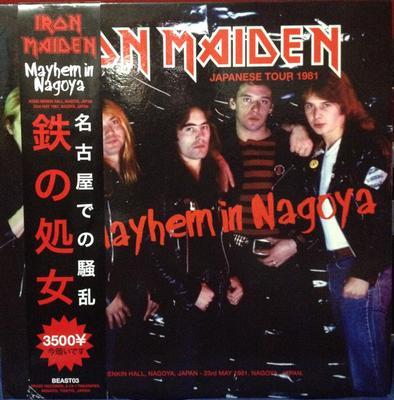 IRON MAIDEN - MAYHEM IN NAGOYA Grey Vinyl #25 of 53 copies only (2LP)