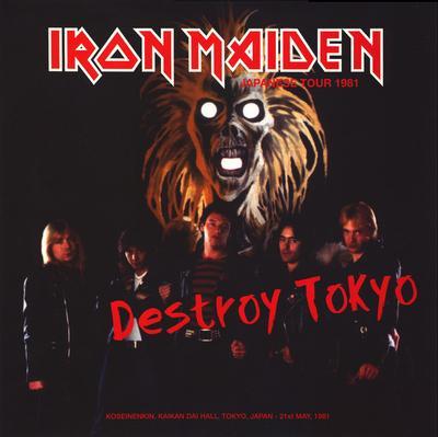 IRON MAIDEN - DESTROY TOKYO Grey/ Silver Vinyl #51 of 61 copies only (2LP)