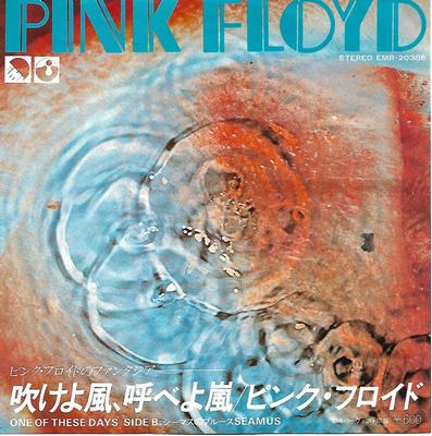 "PINK FLOYD - ONE OF THESE DAYS / SEAMUS Scarce Japanese 1977 ps (7"")"