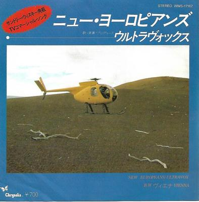 "ULTRAVOX - NEW EUROPEANS / VIENNA Scarce Japan-only single! (7"")"