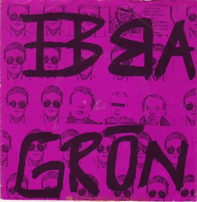 "EBBA GRÖN - PROROCK First Pressing With Unglued Sleeve (7"")"