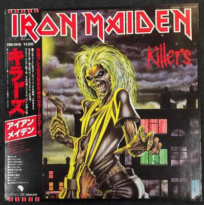 IRON MAIDEN - KILLERS Japanese First Pressing, Complete With OBI, Poster & Insert (LP)