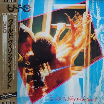 UFO - THE WILD, THE WILLING & THE INNOCENT Japanese Original Pressing, Complete With OBI & Lyrics Insert! (LP)