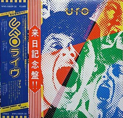 UFO - STRANGERS IN THE NIGHT Japanese Original Pressing, Complete With OBI & Lyrics Insert! (LP)