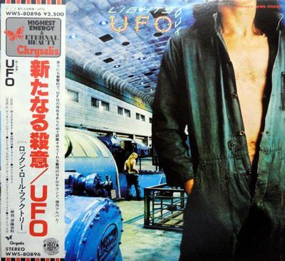 UFO - LIGHTS OUT Japanese Original Pressing, Complete With OBI & Lyrics Insert (LP)