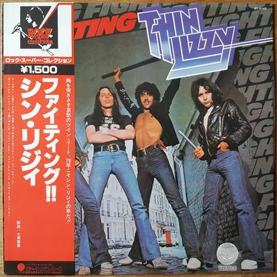 THIN LIZZY - FIGHTING Japanese Pressing, Complete With OBI & Lyrics Insert (LP)