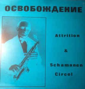 """ATTRITION & SCHAMANEN CIRCEL - OSVOBOZHDENIE Split 12"""" (12"""")"""