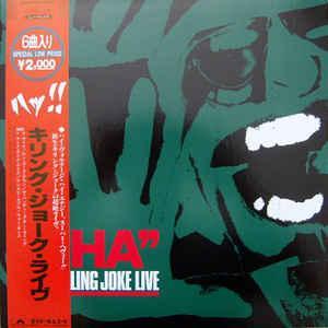 KILLING JOKE - HA! Live album, rare Japanese edition with OBI and insert! (LP)
