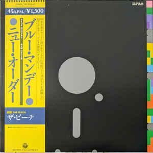 "NEW ORDER - BLUE MONDAY Rare Japanese max single, with OBI! (12"")"