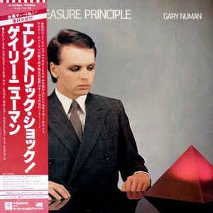 NUMAN, GARY - THE PLEASURE PRINCIPLE Rare Japanese edition, with OBI and insert! (LP)