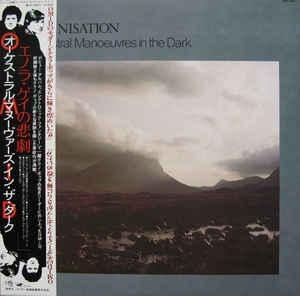 OMD - ORGANISATION Rare Japanese edition with OBI and insert! (LP)