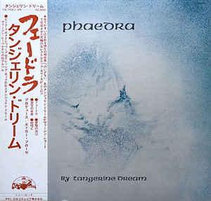 TANGERINE DREAM - PHAEDRA Rare Japanese original, gatefold sleeve with OBI and insert! (LP)