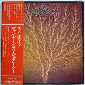 VAN DER GRAAF GENERATOR - STILL LIFE Rare Japanese edition with OBI and insert! (LP)