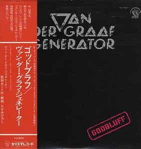 VAN DER GRAAF GENERATOR - GOODBLUFF Rare Japanese edition with OBI and insert! (LP)