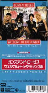 """GUNS N' ROSES - WELCOME TO THE JUNGLE Rare Japanese 3"""" snap-pack edition! 1st edition, Y1,000 (CDS)"""