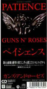 """GUNS N' ROSES - PATIENCE Rare Japanese 3"""" cd-single in snap-pack! (CDS)"""