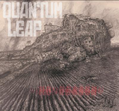 QUANTUM LEAP - NO REASON (LP)