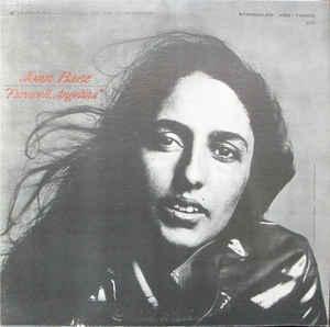 BAEZ, JOAN - FAREWELL, ANGELINA U.S. pressing (LP)
