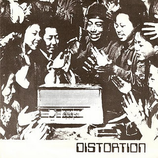 "DISTORTION - FRUSTRERAD EP Swedish 1982 punk (7"")"
