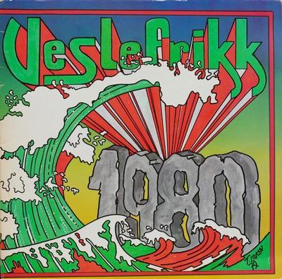 VESLEFRIKK - VESLEFRIKK 1980 Norwegian pressing, gatefold (LP)