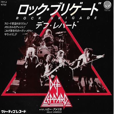 "DEF LEPPARD - ROCK BRIGADE / HELLO AMERICA Mega-rare Japanese promo, ps! (7"")"