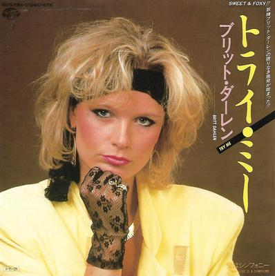 "DAHLÉN, BRITT - TRY ME / LOVE IS A SYMPHONY Very rare Japanese ps, promo! (7"")"