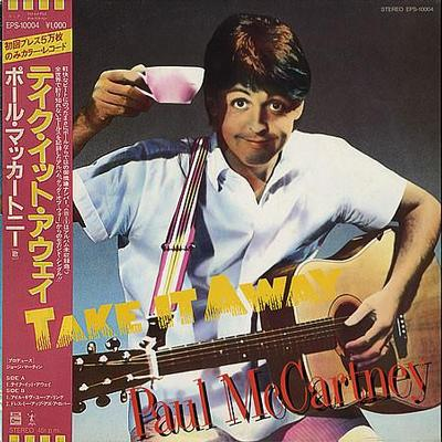 """McCARTNEY, PAUL - TAKE IT AWAY Scarce Japanese 12"""" on yellow vinyl, complete with OBI and insert (12"""")"""
