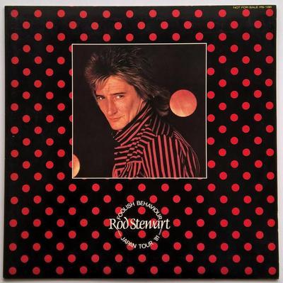 STEWART, ROD - JAPAN TOUR '81 Mega rare Japanese promo-only compilation! (LP)