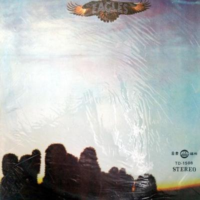 EAGLES - S/T Rare Taiwanese edition (LP)