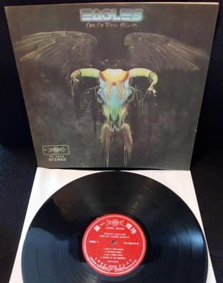 EAGLES - ONE OF THESE NIGHTS Rare Taiwanese edition! (LP)