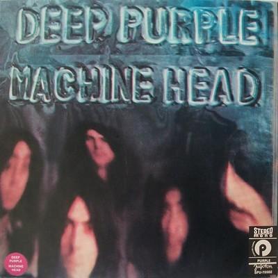 DEEP PURPLE - MACHINE HEAD Yugoslavian 80:s re-issue (LP)