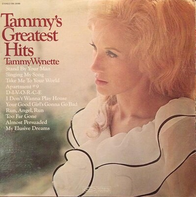 WYNETTE, TAMMY - TAMMY'S GREATEST HITS 1969 compilation, U.S. 80:s re-issue (LP)