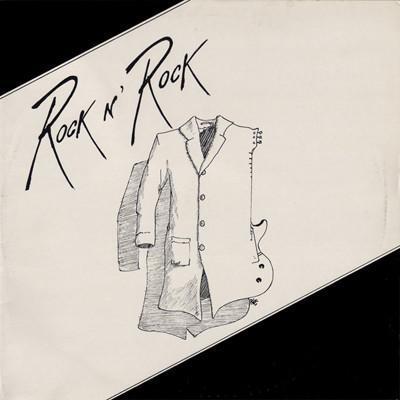 VARIOUS ARTISTS (POP / ROCK) - ROCK N' ROCK Rare Swedish 1982 compilation, Pang Records, various Synthpop, New Wave, Punk (LP)