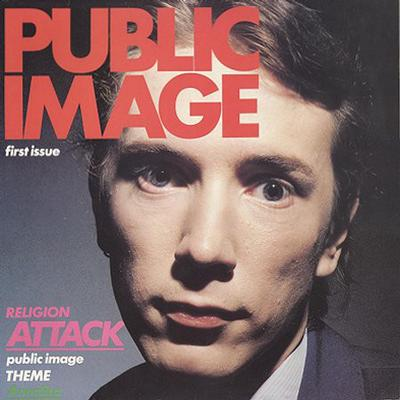 PUBLIC IMAGE LIMITED - FIRST ISSUE UK Pressing (LP)